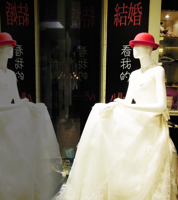 八月婚紗照相館